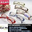 老眼鏡 累進多焦点遠近両用老眼鏡 2103PR 遠近両用メガネ