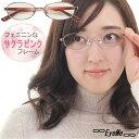 老眼鏡 女性用シニアグラス リーディンググラス 薄型レンズ 軽量フレーム GR13エアロリーダー