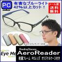 ブルーライトカット老眼鏡 PC眼鏡【オリジナルケース付き】シニアグラス 男女兼用 リーディンググラス薄型レンズ 軽量フレーム 軽い GR18 眼鏡クロスもプレゼント
