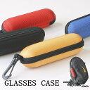 メガネケース【ウレタンセミハード2899】カラフルなフック付き眼鏡ケース。