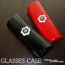 メガネケース おしゃれでかわいいマグネット式の眼鏡ケース。EH-14 フラワーモチーフ