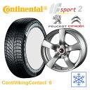 スタッドレス ホイールセットプジョー3008 16インチコンチネンタル 215/60R16 CONTINENTAL CVC6IF sport2 7-16(28)