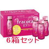 フラコラRX 50ml×10本 6箱セット【期間限定!サンプル20本プレゼント!】まで