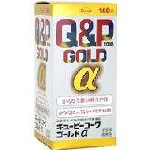 (702)【第3類医薬品】キューピーコーワゴールドα 160錠