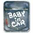 【マグネットタイプ】ヴィンテージデニム風 BABY IN CAR ベビーインカー マグネット ステッカー/赤ちゃんが乗っています 出産祝いにも☆