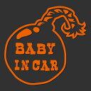 全12色☆カラー選べます!!愛のバクダン BABY IN CAR ベビーインカー カッティングステッカー/赤ちゃんが乗ってます ベビーinカー ベイビーインカー...