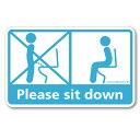 座りション ステッカー 立たないでジョ〜!!(スカイブルー) 立ちション禁止ウォールステッカー トイレ 座って 座る マナー シール ト..