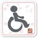 【マグネット】和柄 車椅子マーク マグネット ステッカー(白)/障害者 身障者マーク 車いす 車イス ゆっくり走ります 高齢者 【メー..