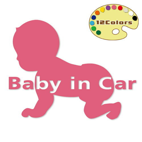 BABY IN CAR ベビーインカー カッティングステッカー