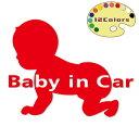 全12色☆カラー選べます!!BABY IN CAR ベビーインカー カッティングステッカー/赤ちゃんが乗っています ベイビーインカー 車 チャイルドシート に! おしゃれでかわいい 【メール便送料無料】【1000円ポッキリ】