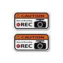 ドライブレコーダー ステッカー(2枚セット/コーション)ドラレコ 搭載車 車載カメラ 録画 車 後方録画中 防犯 セキュリティーステッカー ドライブレコーダーステッカー シール 安全運転【メール便送料無料】