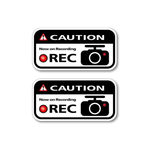 ドライブレコーダー ステッカー(2枚セット/モノクロ)ドラレコ 搭載車 車載カメラ 録画 車 後方録画中 防犯 セキュリティーステッカー ドライブレコーダーステッカー シール 安全運転【メール便送料無料】