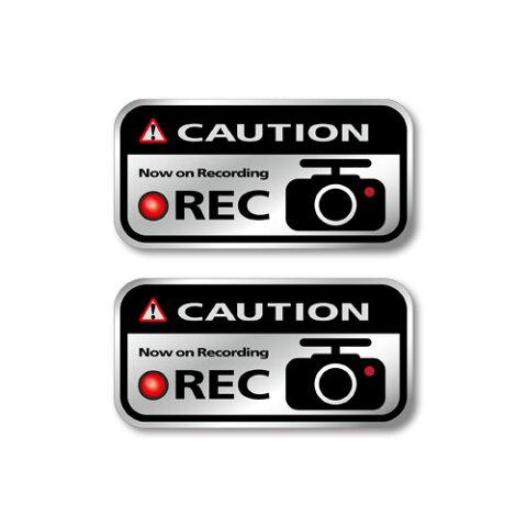 ドライブレコーダー ステッカー(2枚セット/シルバー)ドラレコ 搭載車 車載カメラ 録画 車 後方録画中 防犯 セキュリティーステッカー ドライブレコーダーステッカー シール 安全運転【メール便送料無料】