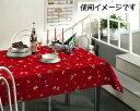 ◇【送料無料】1枚物テーブルクロス ゆかいなサンタ【312750】【クリスマス】【パーティー】【イベント】 ■