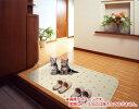 ◇ペット用消臭 防滑床材【266250】 ■