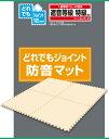 ◇ジョイントマット60cm角x4枚セット JEM-60BE【13S241001101】 ■