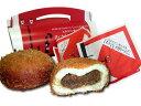 【カリッモチッ♪】銀山温泉はいからさんのカリーパン5個入り(カレーパン)