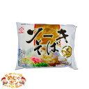 ショッピング年越しそば 年越しそば 沖縄 ソーキ そば 麺 食品 おすすめ 生ソーキそば白2食袋タイプ335g×1袋サン食品