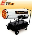 オリオン機械 HPE370 赤外線暖房機 ジェットヒーターHP