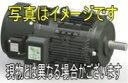 東芝 FCKABS21E-4P-2.2kW 200V 三相モータ (全閉外扇・SBD-Hブレーキ付)