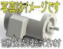 東芝 FCKK8-2P-0.4kW 200V 三相モータ (屋内・全閉外扇形)