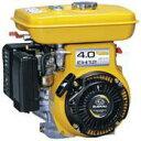 SUBARU 富士重工業 EH122B46030 ランマー仕様 汎用エンジン EH PROシリーズ