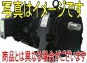 ショッピング東芝 東芝 GMS-4P 0.75kW 1/100 200V PG型ギヤードモーター