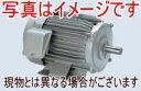 三菱電機 SF-PRF 2.2kW 2P 400V モータ (三相・全閉外扇型・フランジ形) スーパーラインプレミアムシリーズ