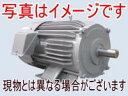 三菱電機 SF-PROB 0.75kW 6P 400V モータ (三相・全閉外扇屋外形・TB-Aブレーキ付) スーパーラインプレミアムシリーズ