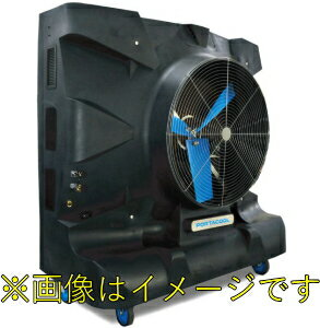 ポート・ア・クールジャパン HURRICANE 370 (PACHR370) ハリケーンシリーズ