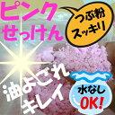 ピンク石鹸 粉せっけん 1kg 1袋 オ...