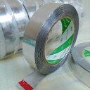 アルミテープ 25mm x 50Mニチバン #950安くて丈夫 台所 配管にも最適!02P01Oct16