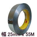 スリーエム 3M アルミテープ#425 幅25mm x 55M巻導電性 耐熱メッキマスキングテープ大活躍