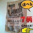 麻袋 コーヒー豆 ドンゴロス1枚(70 x 100cm)ジュート麻です