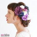 パープルフラワーヘッドドレス2点SET/紫[fc200pu]...