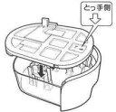 象印部品:タンクセット/BM282806L-02 衣類乾燥除湿機用
