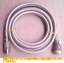 :ガスコード長さ5m都市ガス用(12A13A)/GK-T5-12A13A