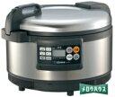 象印:業務用IH炊飯ジャー(単相200V・3升炊)/NH-GD54-XAステンレス