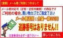 ツインバード部品:アンテナ整合器(CH-9201)/92011 液晶テレビ用〔メール便対応可〕