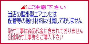 【延長保証対象商品】ダイキン:エアコン(CXシリーズ)(単相200V)/S40STCXP-Wホワイト