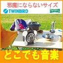 ツインバード:防水CDプレーヤー CD ZABADY/AV-J166BRブラウン