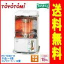 トヨトミ:ポータブル石油ストーブ/RS-H29D-W ホワイト