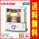 トヨトミ:石油ストーブ/RC-S28D-W ホワイト