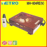 地铁:掘被炉炉/系列MH - 604RE[メトロ:堀コタツ用ヒーター/MH-604RE(N)]