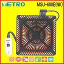 メトロ:コタツ用取替えヒーター/MSU-600E(NK)