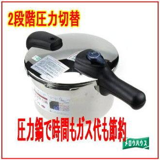 珍珠︰ 快速生態 3 層可互換壓力鍋 5.5 L/h-5042