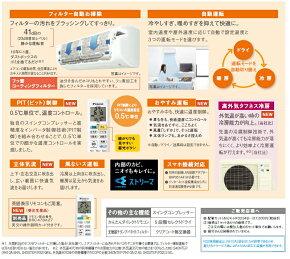 ダイキン:エアコン(単相200V)/S40STCXP-Wホワイト