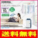 【延長保証対象商品】コロナ:除湿乾燥機(大能力タイプ)/CD-H1016-AEエレガントブルー