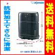 【延長保証対象商品】象印:食器乾燥器/EY-GB50-HAグレー