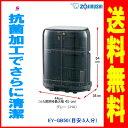 象印:食器乾燥器/EY-GB50-HAグレー